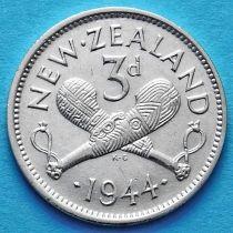 Новая Зеландия 3 пенса 1944 год. Серебро.