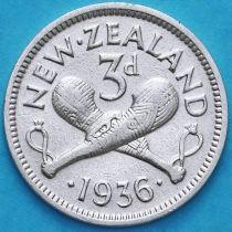 Новая Зеландия 3 пенса 1936 год. Серебро.