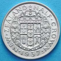 Новая Зеландия 1/2 кроны 1937 год. Серебро.