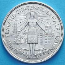 Новая Зеландия 1/2 кроны 1940 год. Серебро.