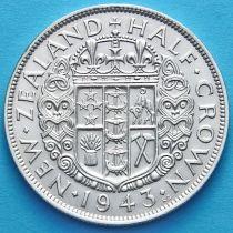 Новая Зеландия 1/2 кроны 1943 год. Серебро.