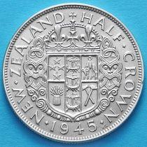 Новая Зеландия 1/2 кроны 1945 год. Серебро.