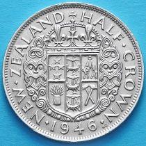 Новая Зеландия 1/2 кроны 1946 год. Серебро.