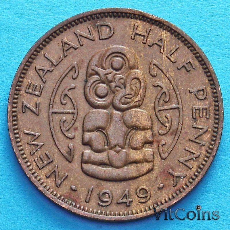 Монеты Новой Зеландии 1/2 пенни 1949 год. Амулет Хей-Тики.