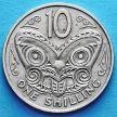 Монеты Новой Зеландии 1 шиллинг 1967-1969 год.