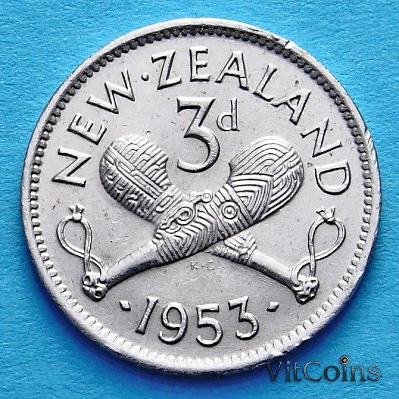 Монета Новой Зеландии 3 пенса 1953-1956 год.
