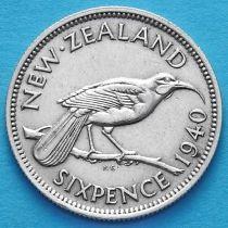 Новая Зеландия 6 пенсов 1940 год. Серебро.
