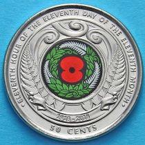 Новая Зеландия 50 центов 2018 год. День перемирия.