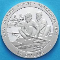 Ниуэ 50 долларов 1989 год. Гребля. Серебро.