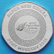 Папуа Новая Гвинея 50 тойя 2018 год. Председательство в АТЭС.