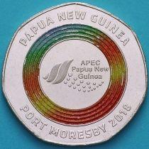 Папуа Новая Гвинея 50 тойя 2018 год. Цветная