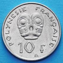 Французская Полинезия 10 франков 2006-2010 год.