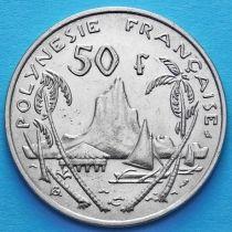 Французская Полинезия 50 франков 1967 год.