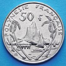 Французская Полинезия 50 франков 2007 год.