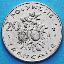 Французская Полинезия 20 франков 1979-2004 год.