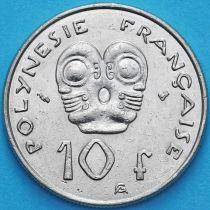Французская Полинезия 10 франков 1996 год.