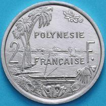 Французская Полинезия 2 франка 1986 год. Без обращения.