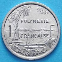 Лот 10 монет. Французская Полинезия 1 франк 1979 год.