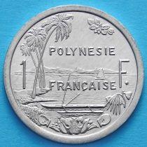 Французская Полинезия 1 франк 2003 год.