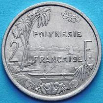 Французская Полинезия 2 франка 1973-1989 год.