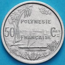 Французская Полинезия 50 сантим 1965 год.