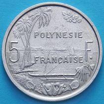 Французская Полинезия 5 Франков 1965 год.