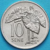 Самоа и Сизифо 10 сене 1974 год.