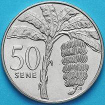 Самоа и Сизифо 50 сене 1974 год.