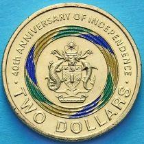 Соломоновы острова 2 доллара 2018 год. Независимость.