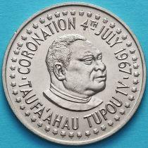 Тонга 50 сенити 1967 год. Коронация.