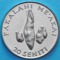 Тонга 20 сенити 2002 год. ФАО.
