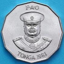 Тонга 50 сенити 1981 год. ФАО