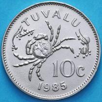Тувалу 10 центов 1985 год. Краб.