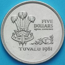 Тувалу 5 долларов 1981 год. Свадьба Принца Чарльза и Леди Дианы