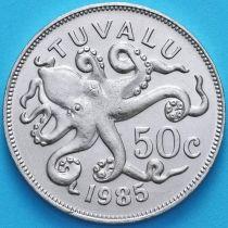 Тувалу 50 центов 1985 год. Осьминог.