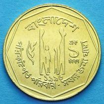 Бангладеш 1 така 1996 год.