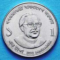 Бангладеш 1 така 2010 год.