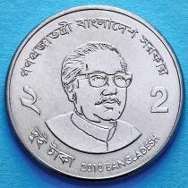 Бангладеш 2 така 2010 год.