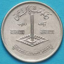 Пакистан 1 рупия 1977 год. Исламская конференция.