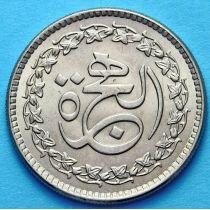 Пакистан 1 рупия 1981 год. 1400 лет Хиджре.