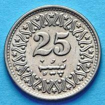Пакистан 25 пайс 1992 - 1994 год