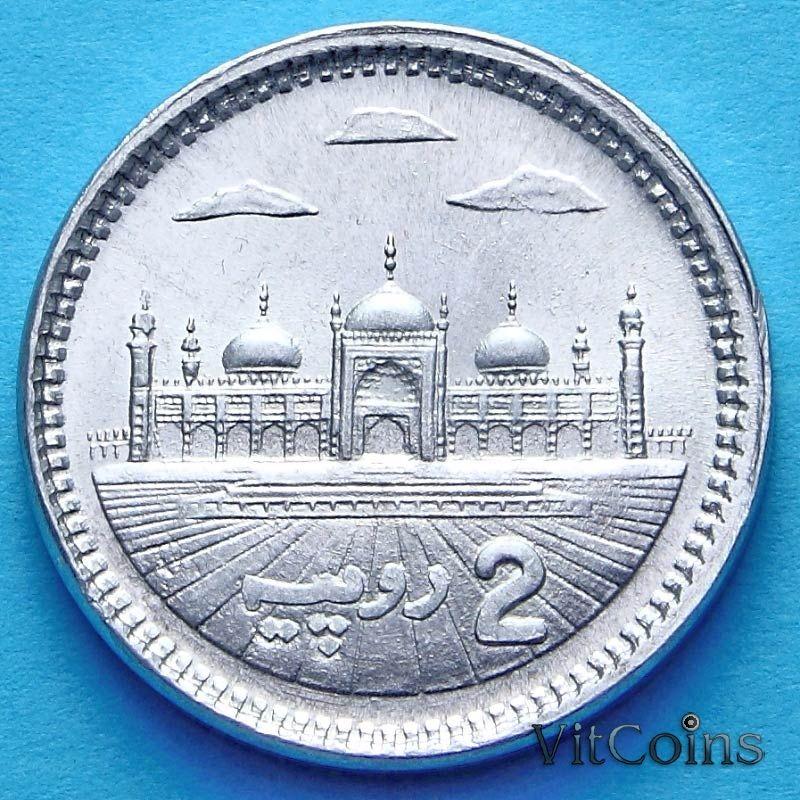 Монета Пакистан 2 рупии 2014 год