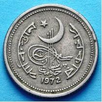 Пакистан 25 пайс 1972 год