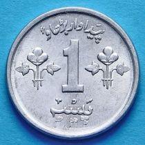 Пакистан 1 пайс 1976 год. ФАО