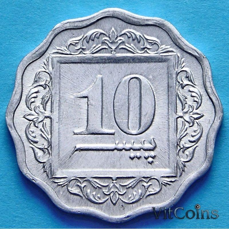 Лот 20 монет. Пакистан 10 пайс 1987-1988 год.