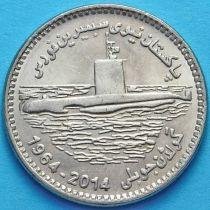 Пакистан 25 рупий 2014 год. Подводная Лодка