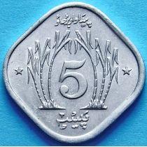 Пакистан 5 пайс 1974 год.