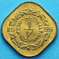 Пакистан 1/2 анны 1955 год.