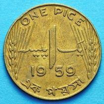 Пакистан 1 пайс 1959 год.