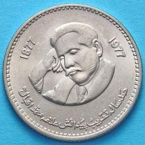 Пакистан 1 рупия 1977 год. Аллам Мохаммад Икбал.